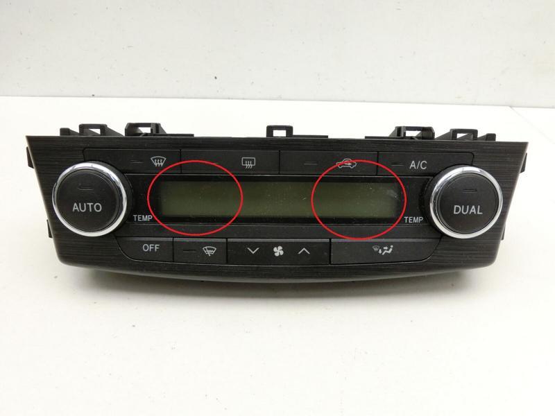 Bedienteil-Bedienelement-Heizung-Klimabedienteil-für-Toyota-Avensis-T27.JPG